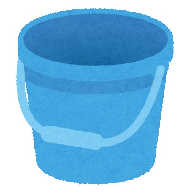 bucket_blue_empty_down