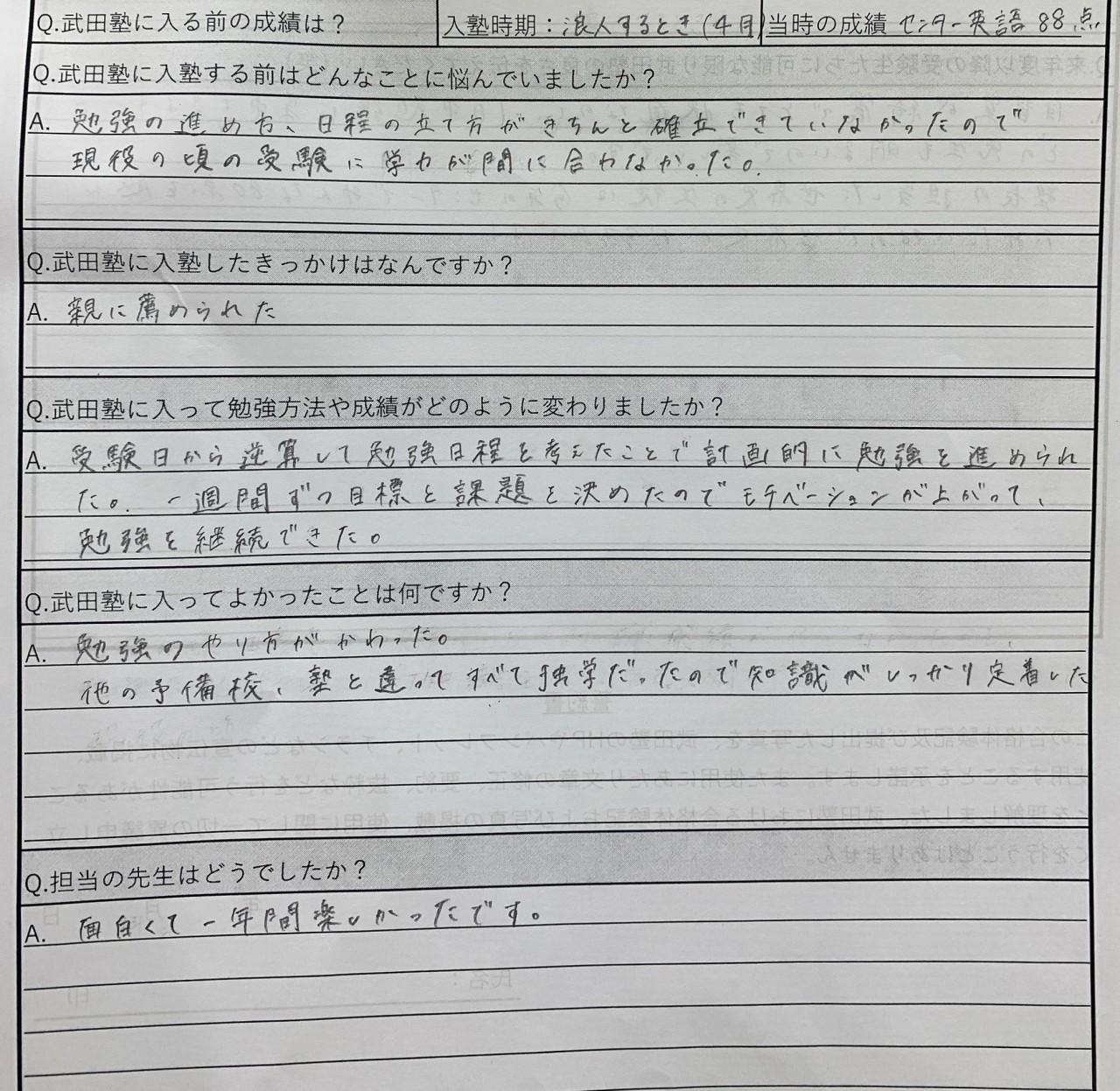 IMG_6945