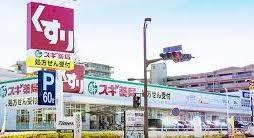 個別指導 Axis 武田塾 奈良西大寺 個別指導 登美ヶ丘
