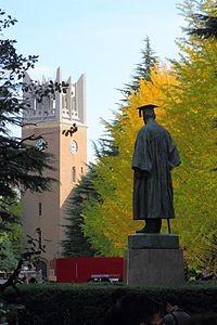 200px-Waseda_University_2014_Ⅱ