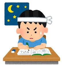 勉強男の子