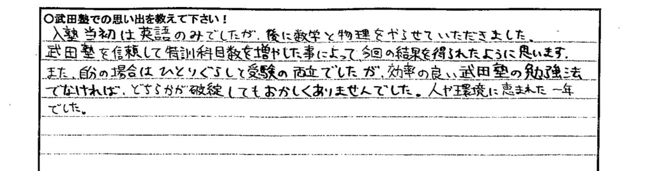 近藤 体験記5