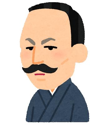 森鷗外 武田塾 個別指導 生駒駅