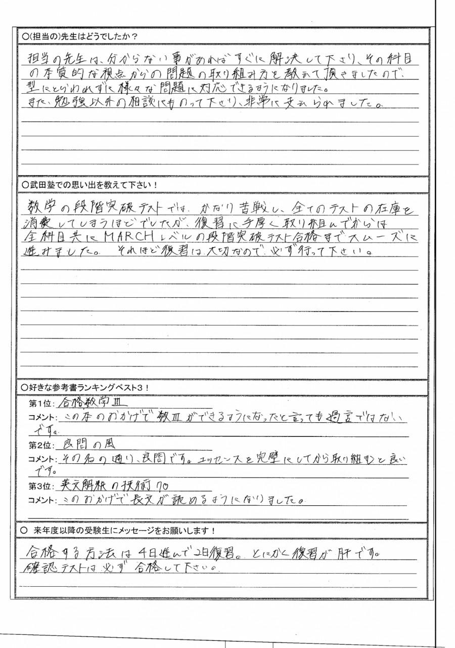 CCI20200219_0001
