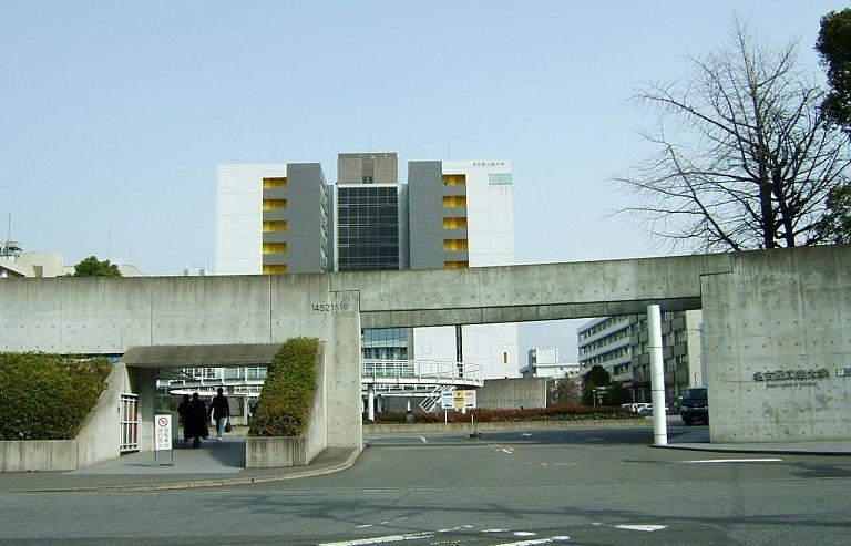 Nagoya_Institute_of_Technology