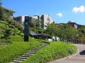 京都産業大学、神山キャンパス