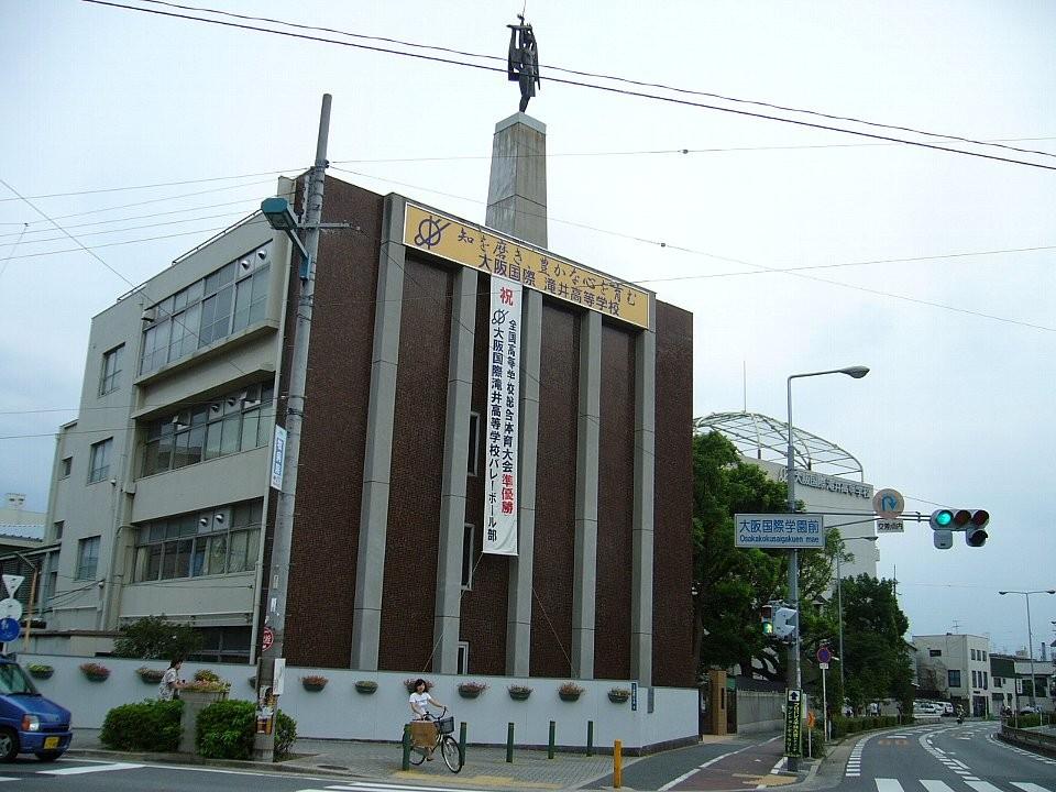 大阪国際滝井
