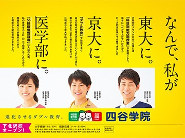 juku_50_02