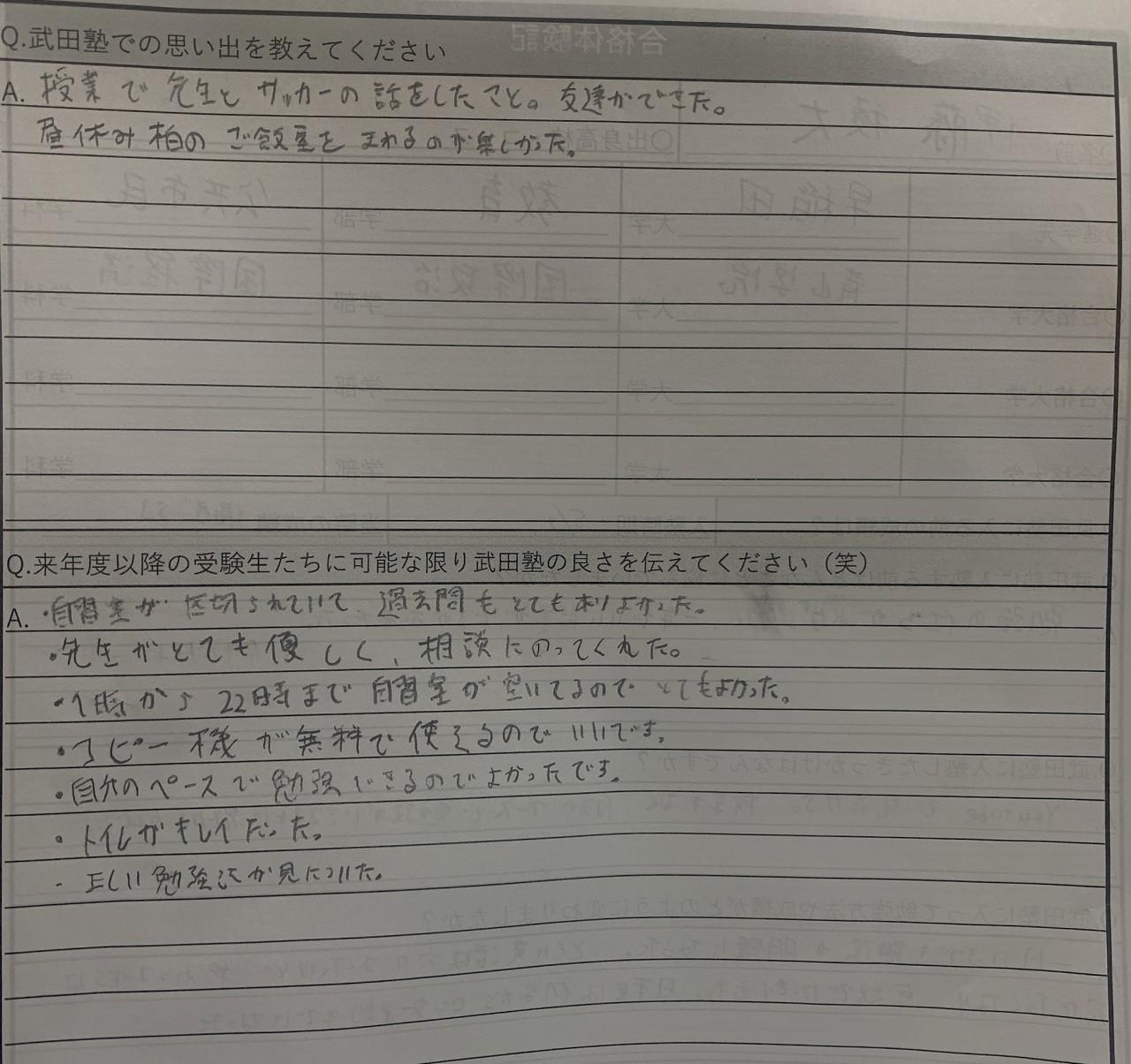 IMG_6962