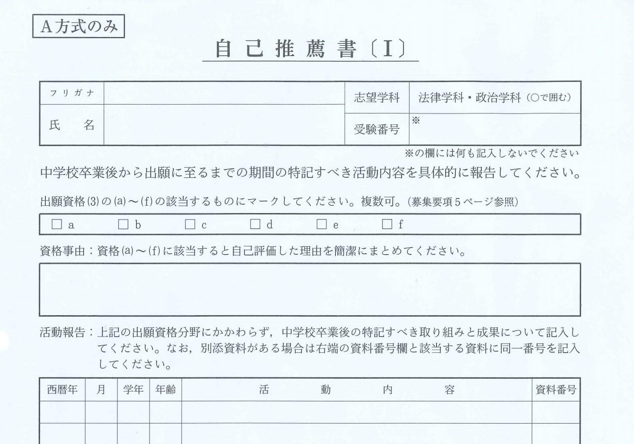 fit_jikosui_01
