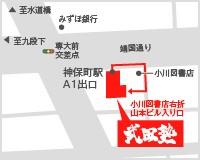 jimbocho_map