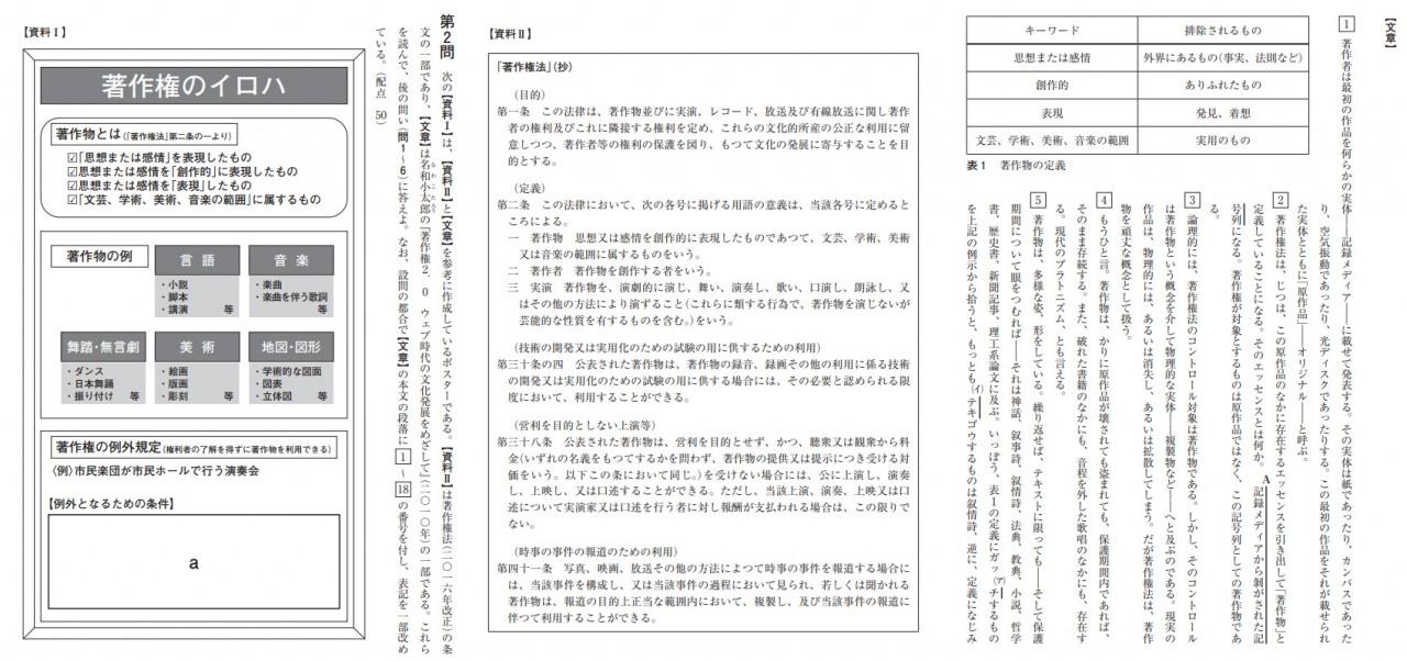 exam_example