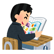 school_manga_saboru_boy