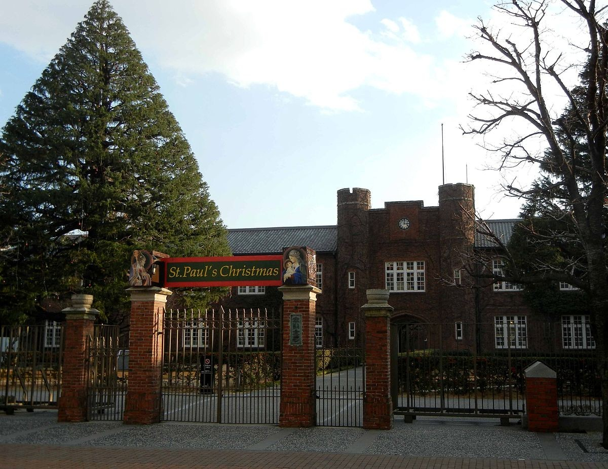 1200px-立教大学池袋キャンパス正門