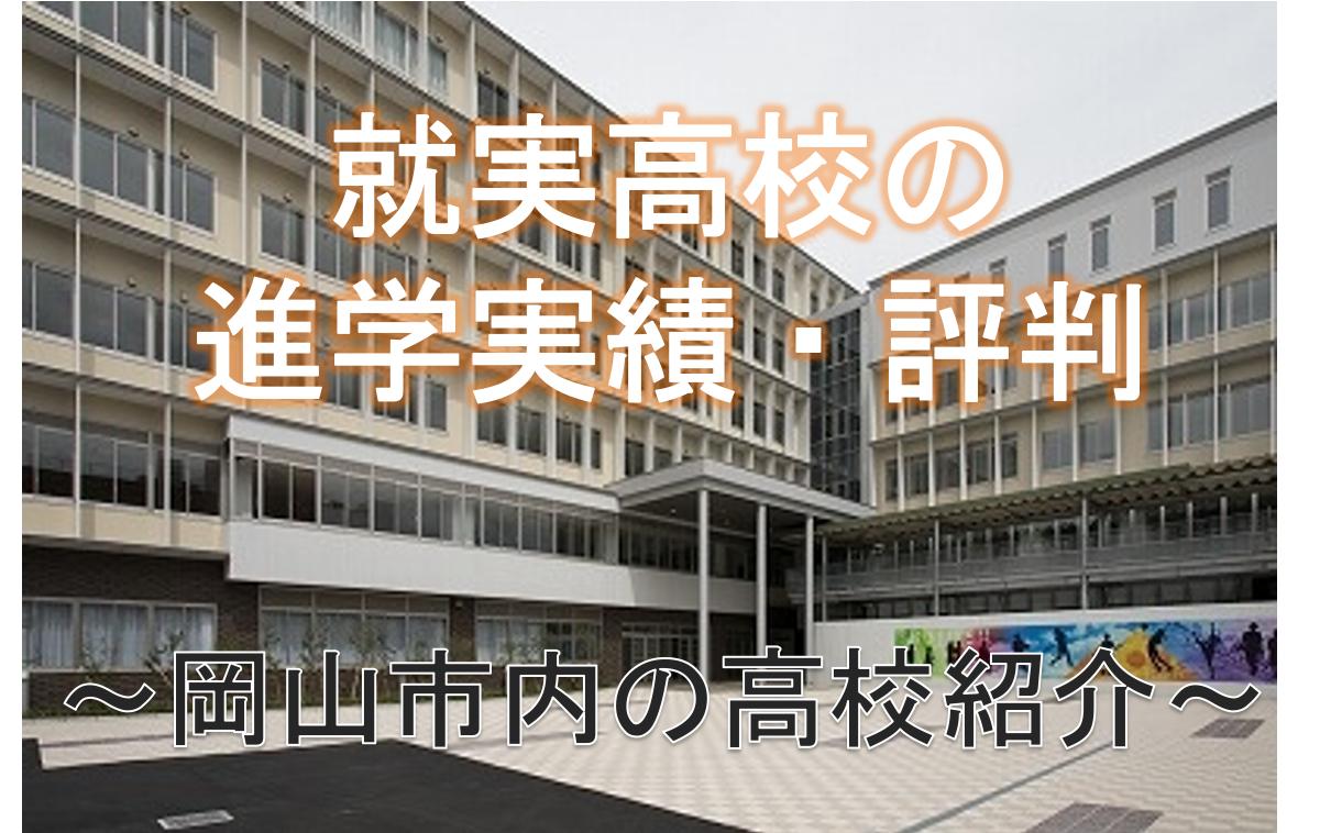 syujitsu_rmk