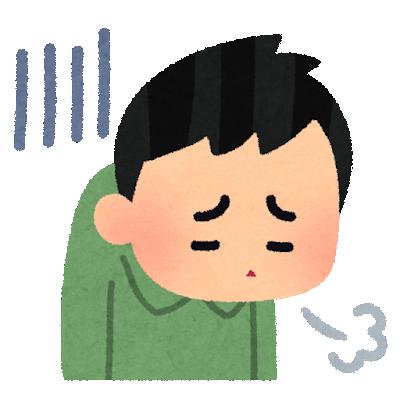 ため息イラスト_武田塾王寺校