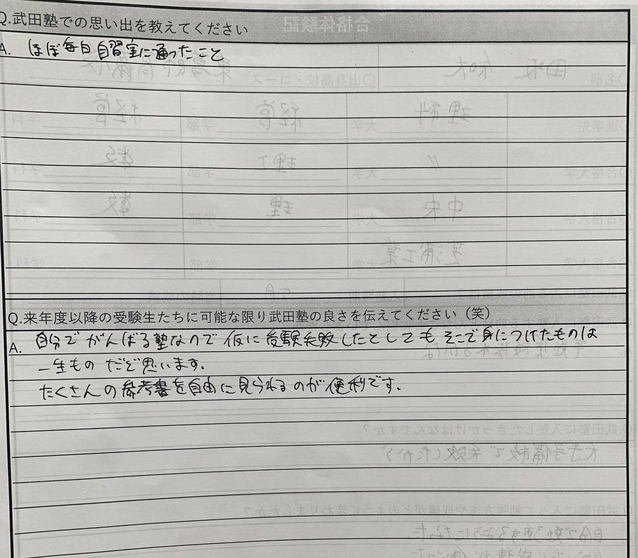 IMG_7773 (1)