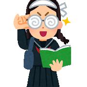 study_gariben_girl
