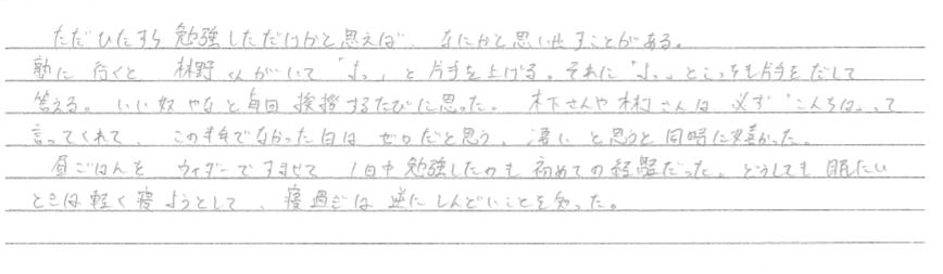 コメント 2020-03-23 201427