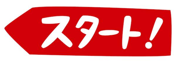 9219fc8ca4440aa388894f2f66bb2386