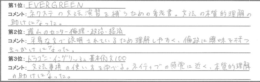 コメント 2020-03-20 195056