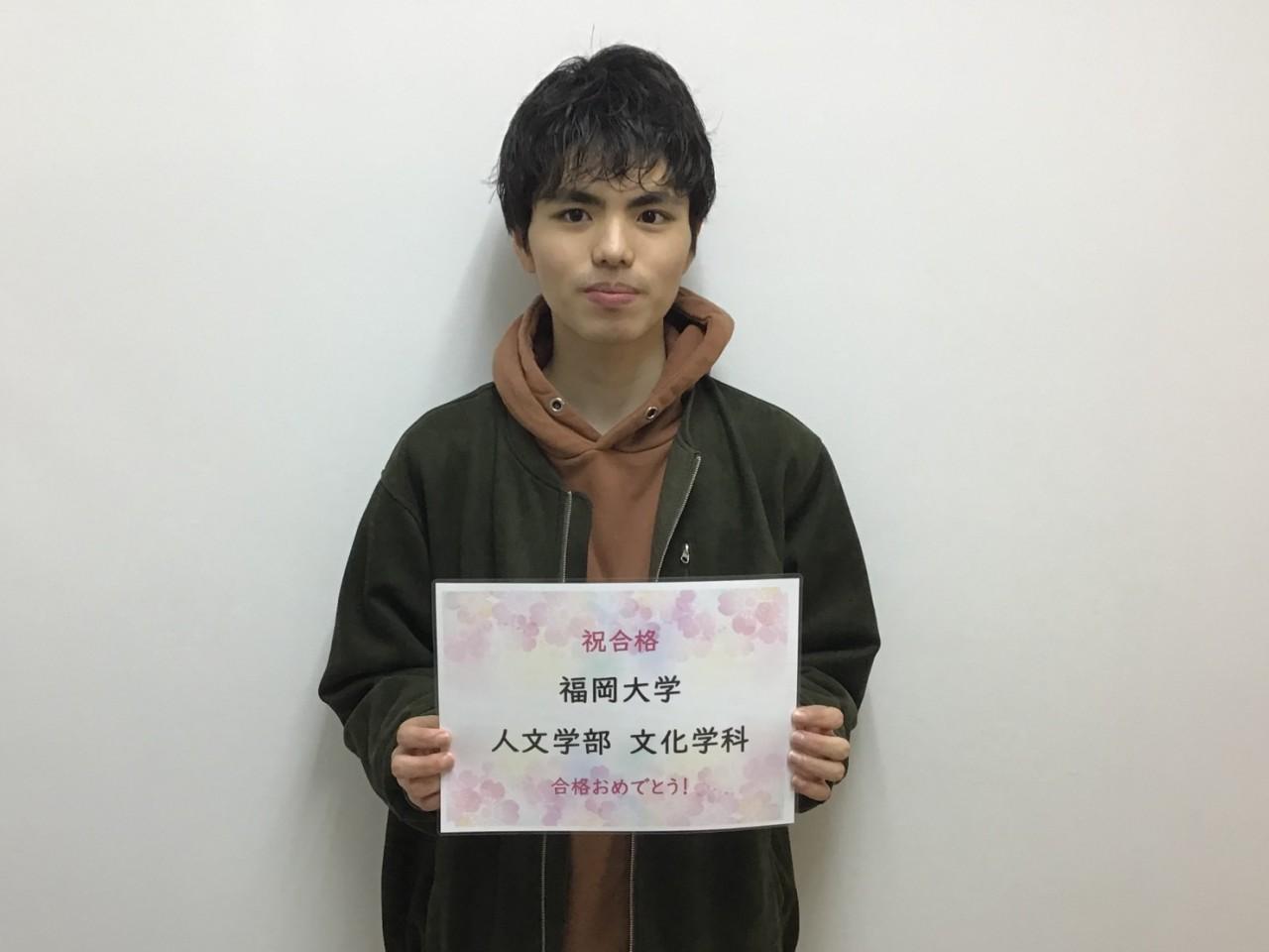 福岡大学 人文