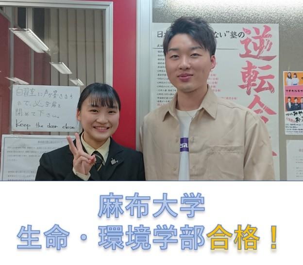 越野さんと鈴木先生編集済