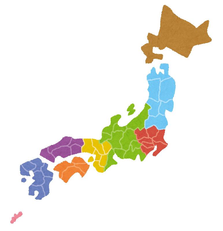 地域別に色分けされた日本地図 武田塾 個別指導 生駒駅