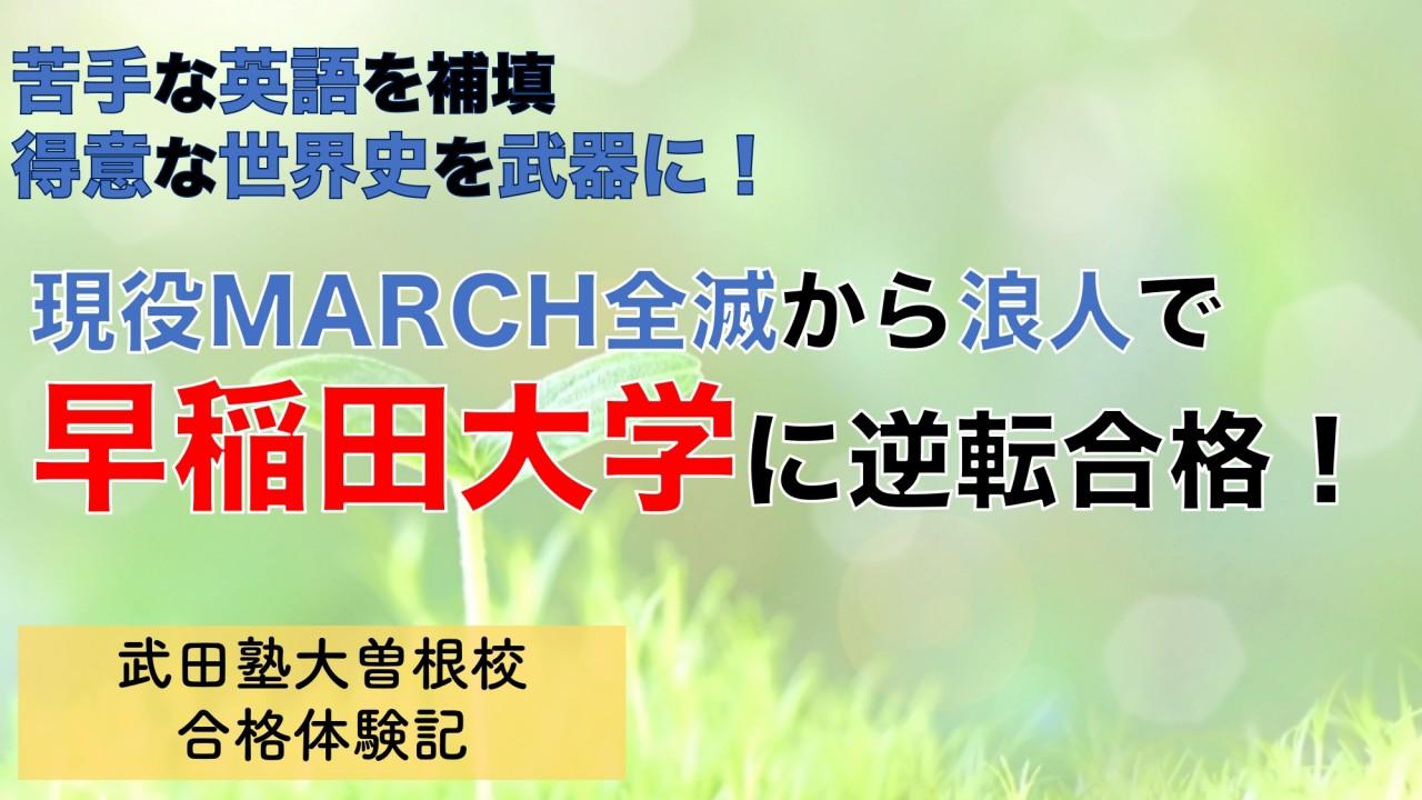 プレゼンテーション4_page-0001-7