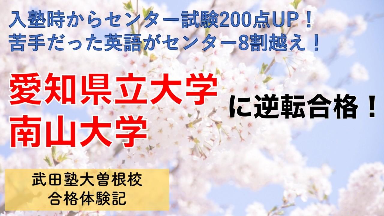 愛知県立_page-0001