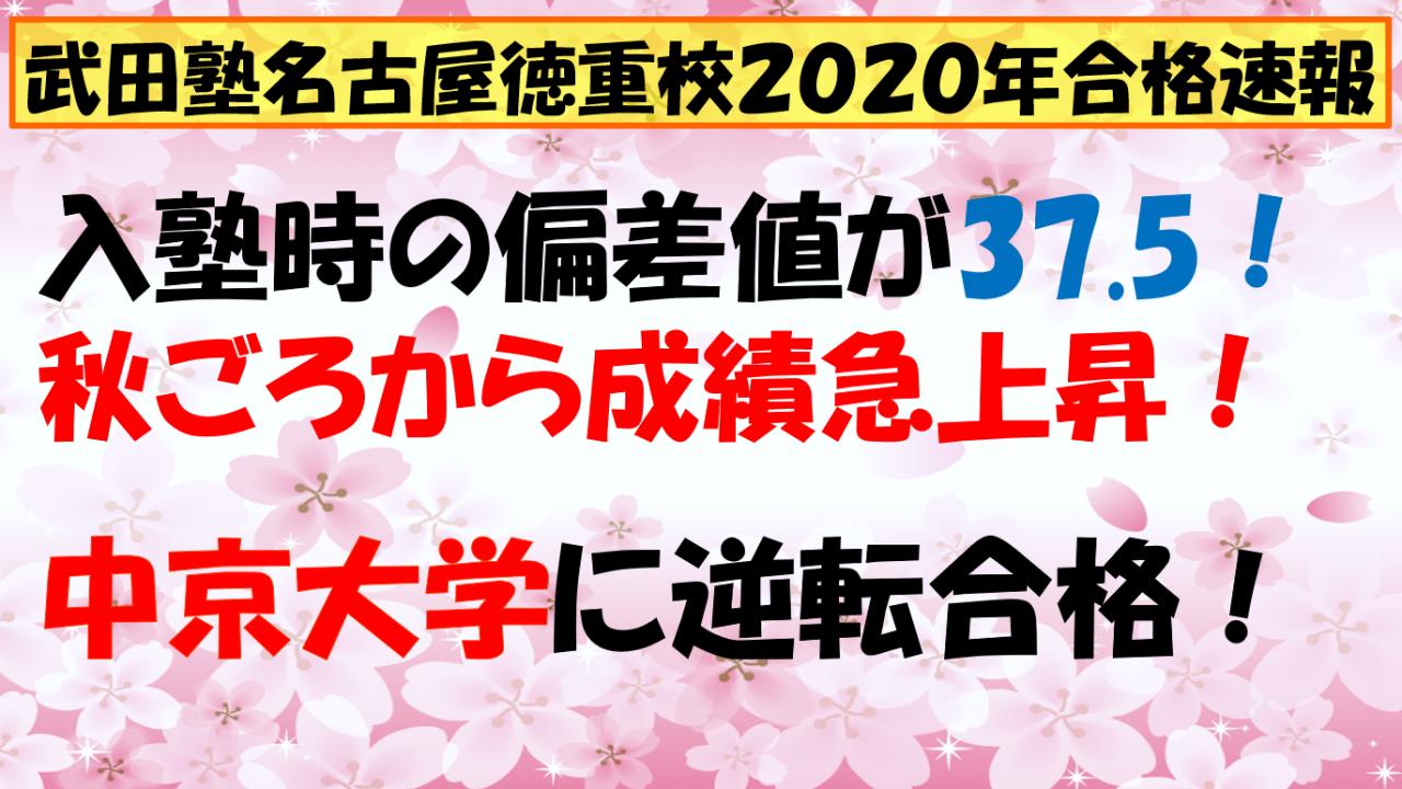 tokushige06