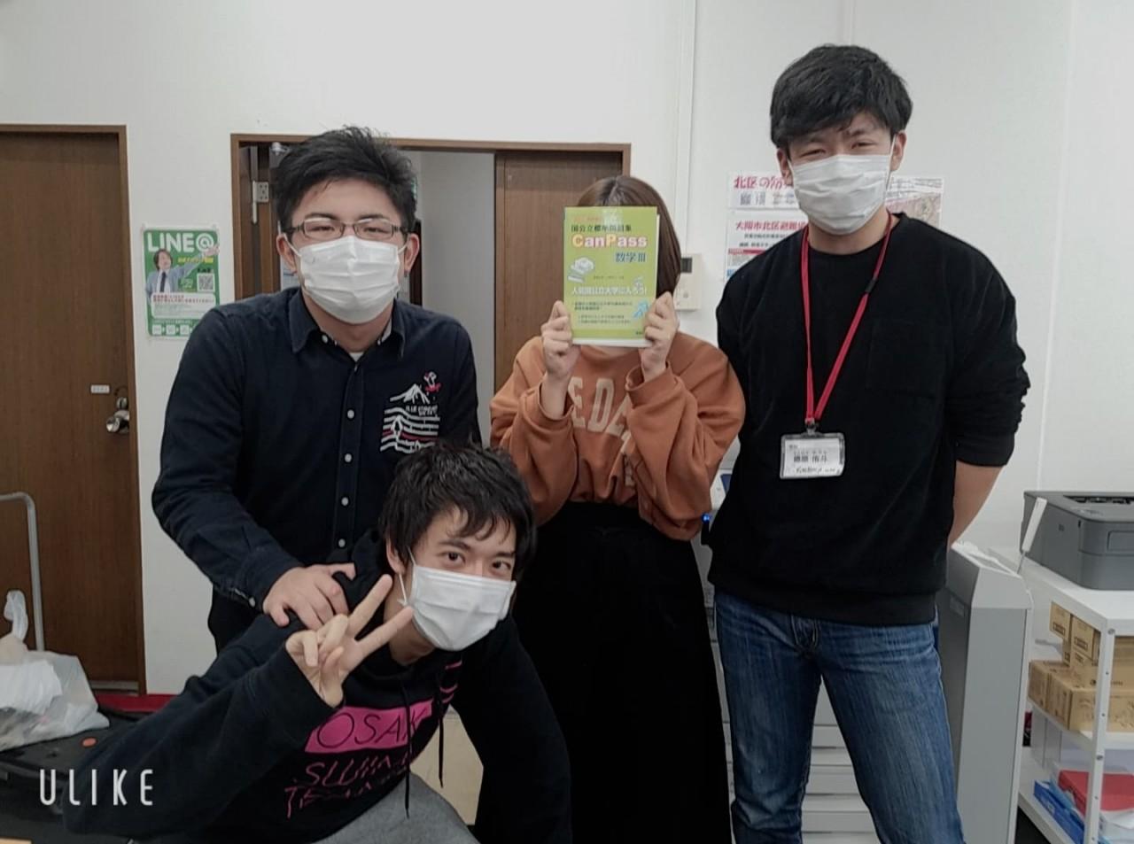 広島大学合格KD