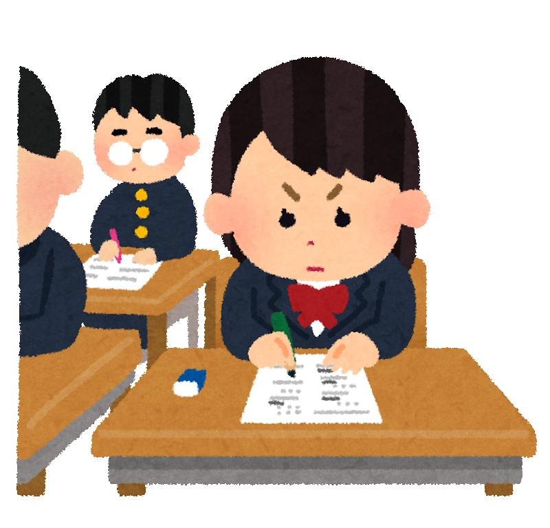 試験イラスト_武田塾王寺校