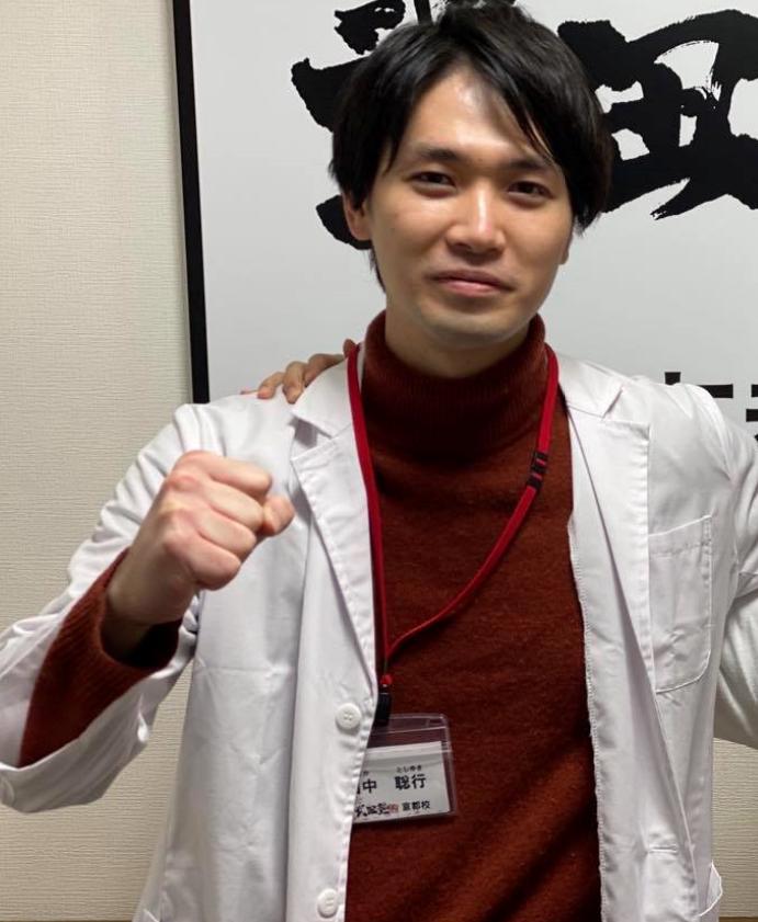田中トシユキ