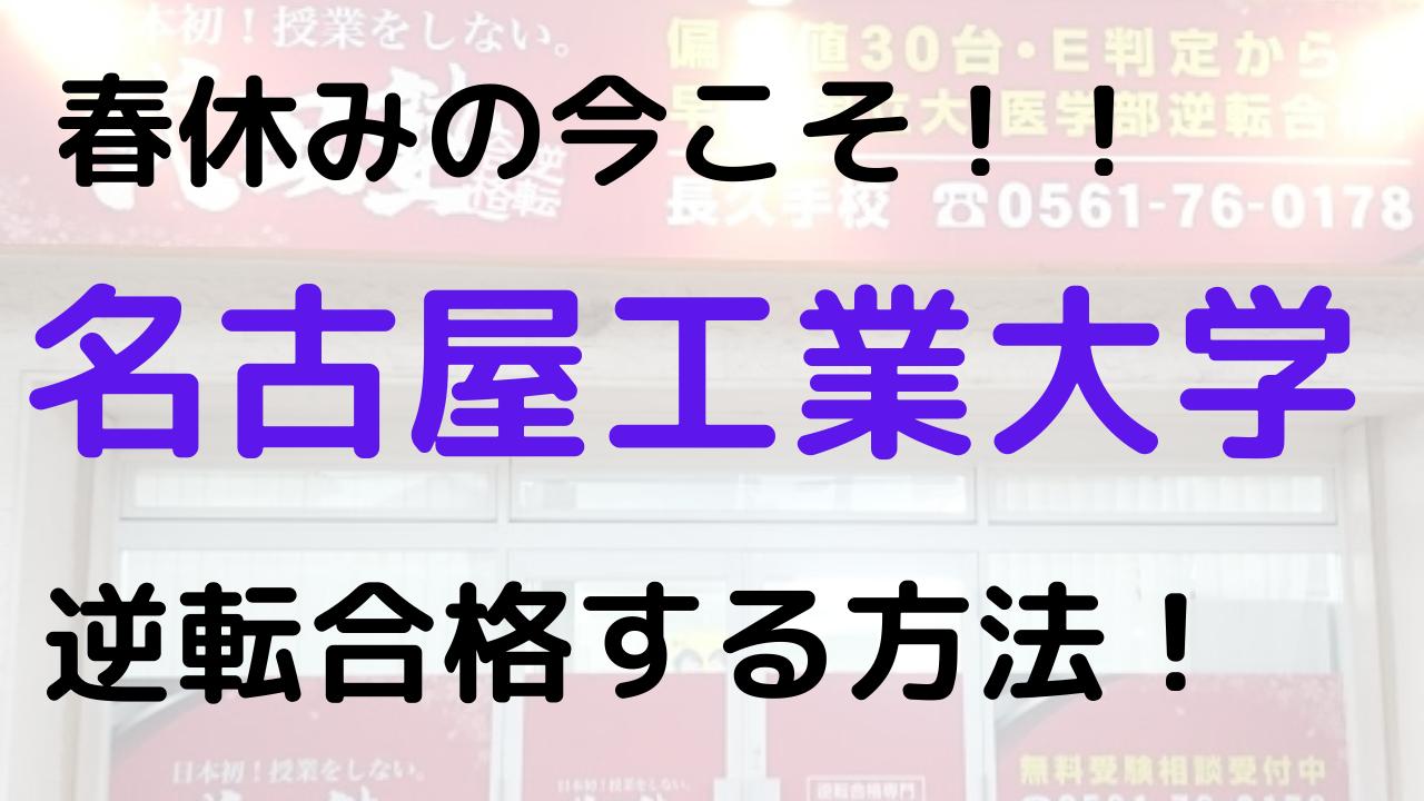 コロナの今こそ!! (4)
