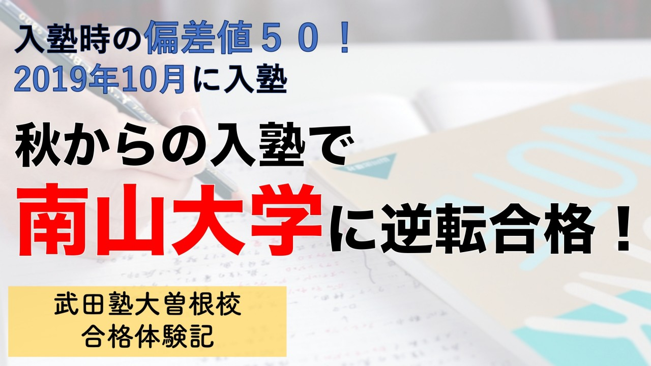 南山_page-0001