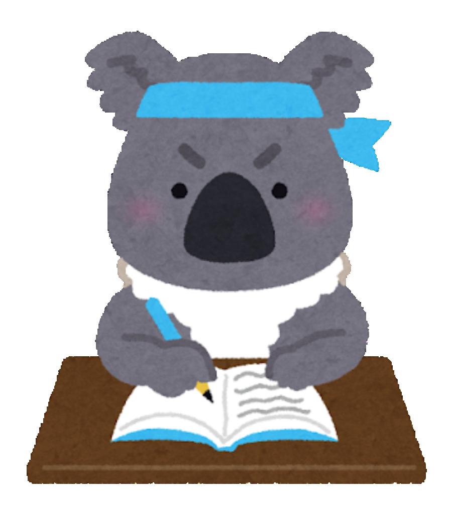 study_animal_koala