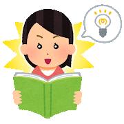 book_hirameki_keihatsu_woman