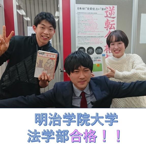 石川さんと冨山先生と櫻井さん編集済