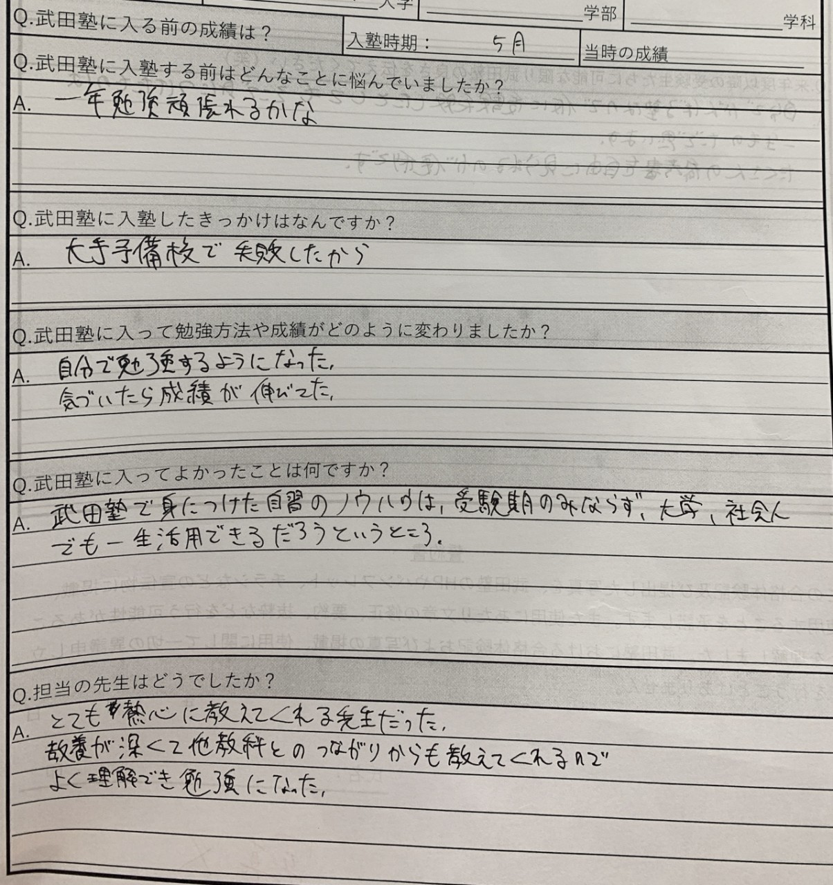 IMG_7772 (1)