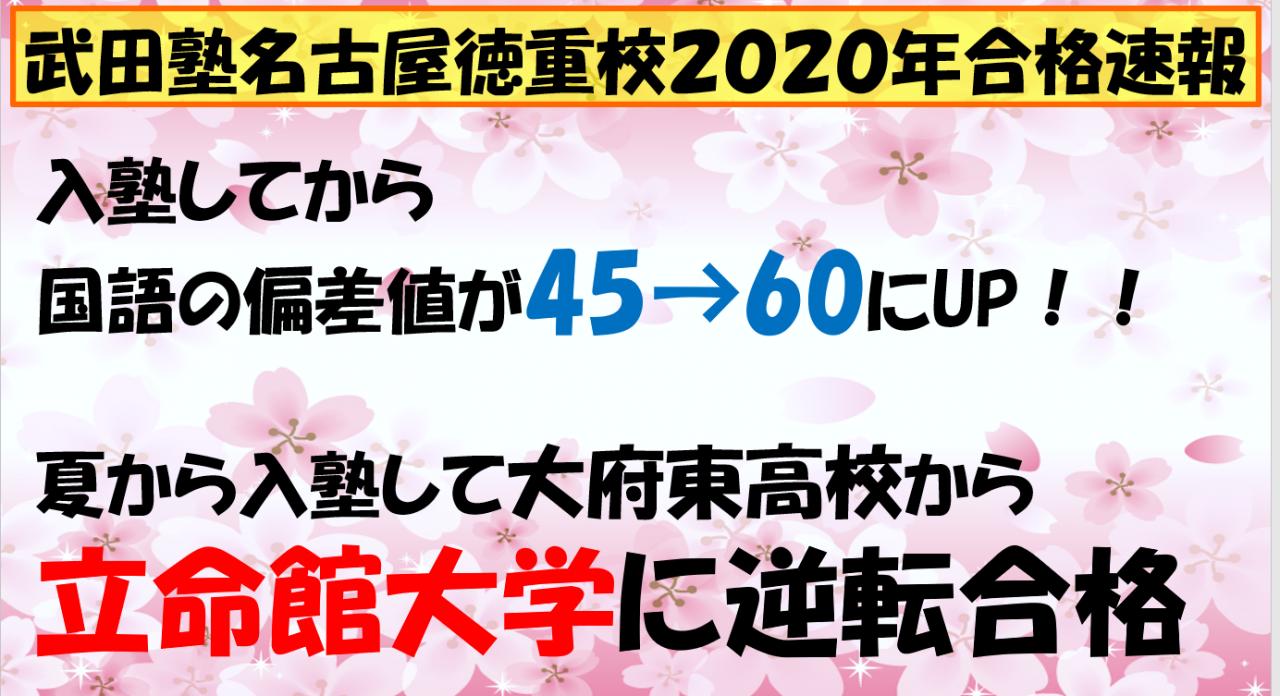 tokushige10