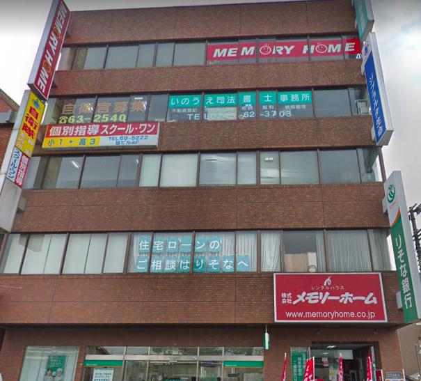京進 スクール・ワン 天理 駅前 JR 奈良 駅前 教室 武田塾 塾 予備