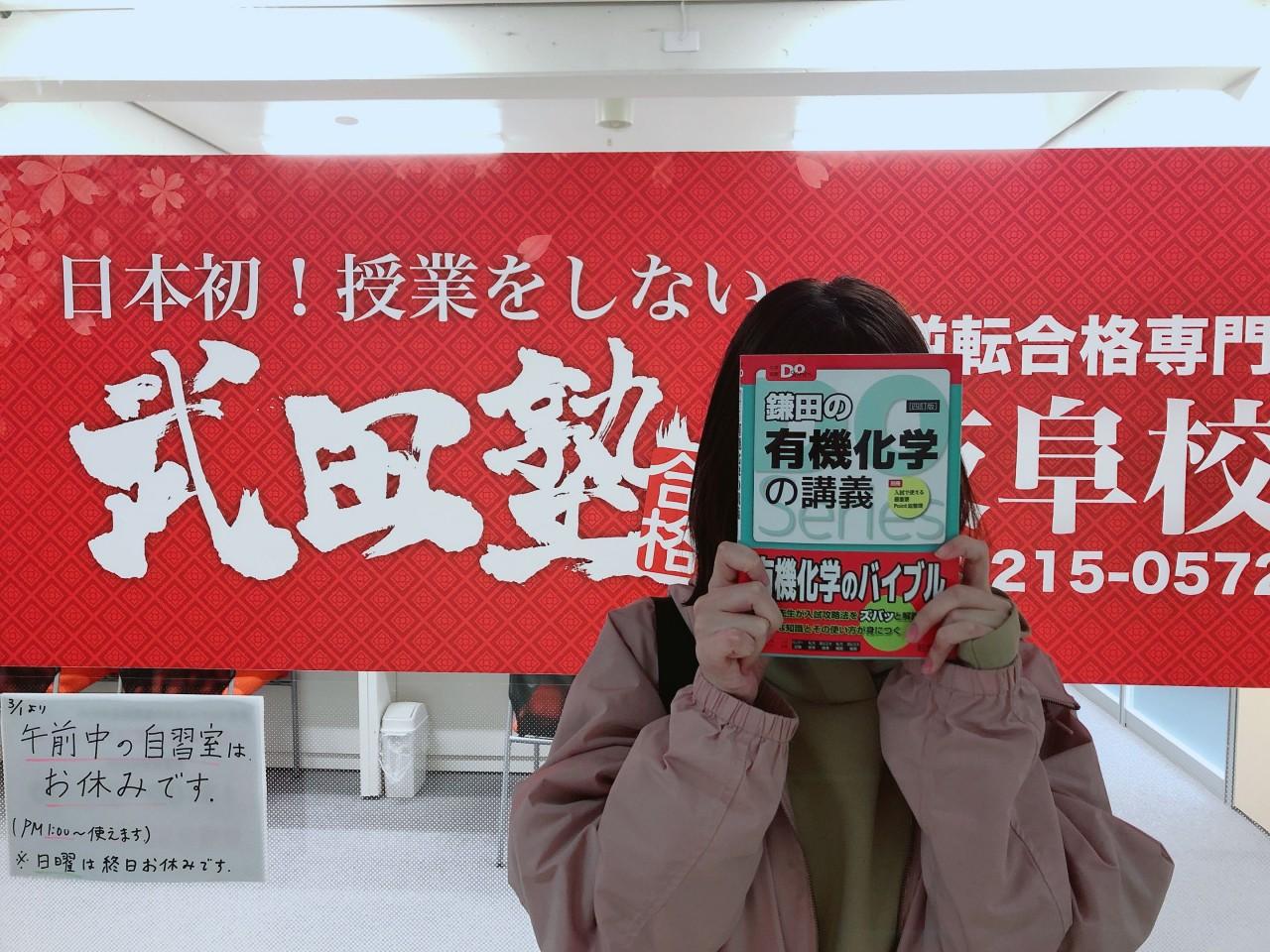 大学 理学部 富山