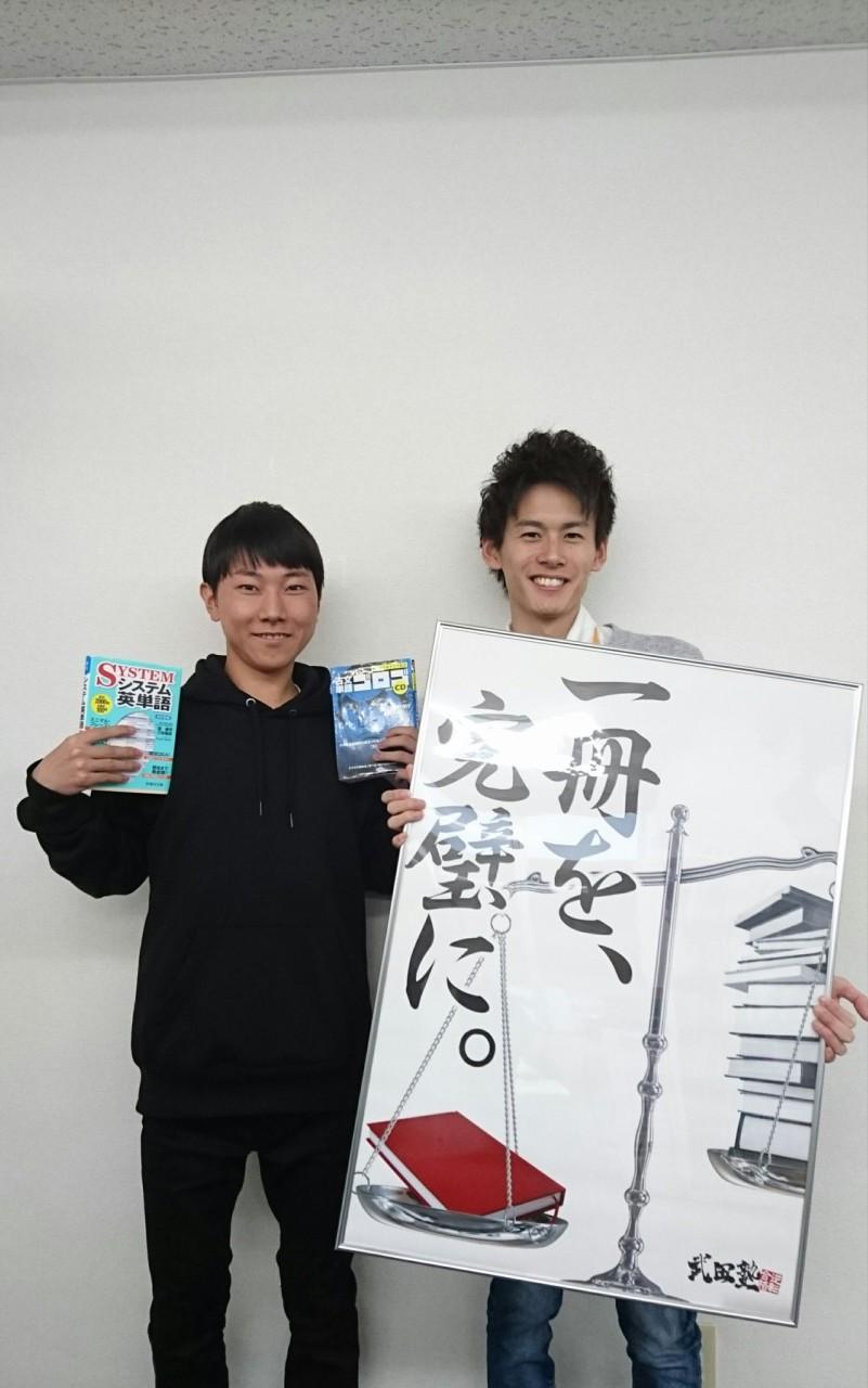 合格体験記_四日市校(高井尚央)