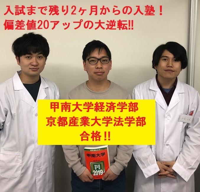 神戸 板宿 垂水 西神 個別 質問 自習 武田 国語 甲南