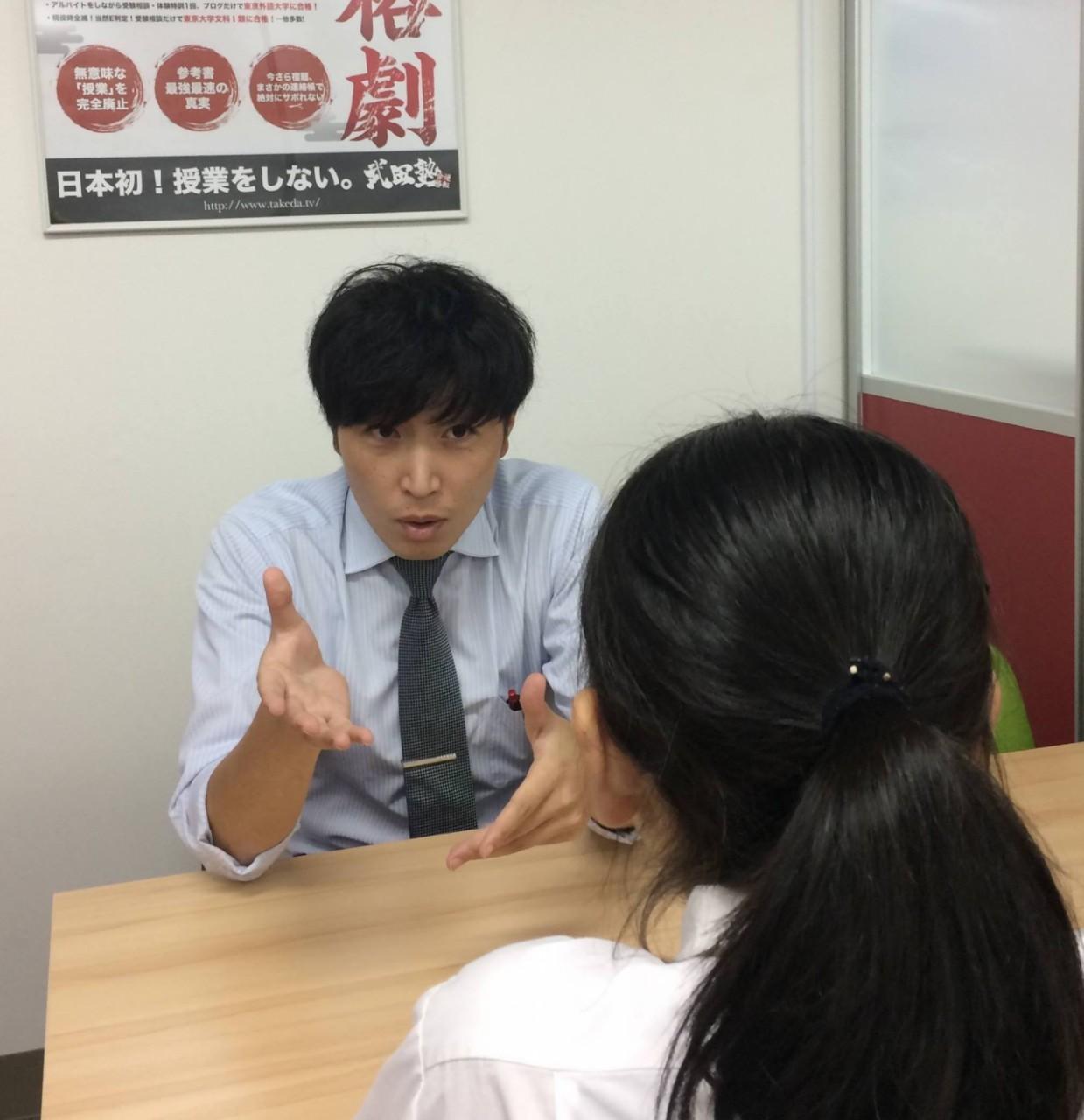 武田 神戸 湊川 実績 校舎 安心 湊川公園 塾 先生