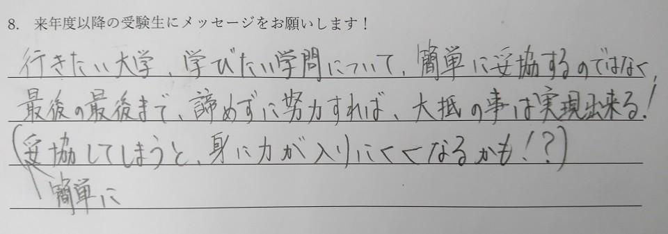神戸 板宿 西神 垂水 自習 自習室 午前 日曜 個別 遠隔 動画 武田