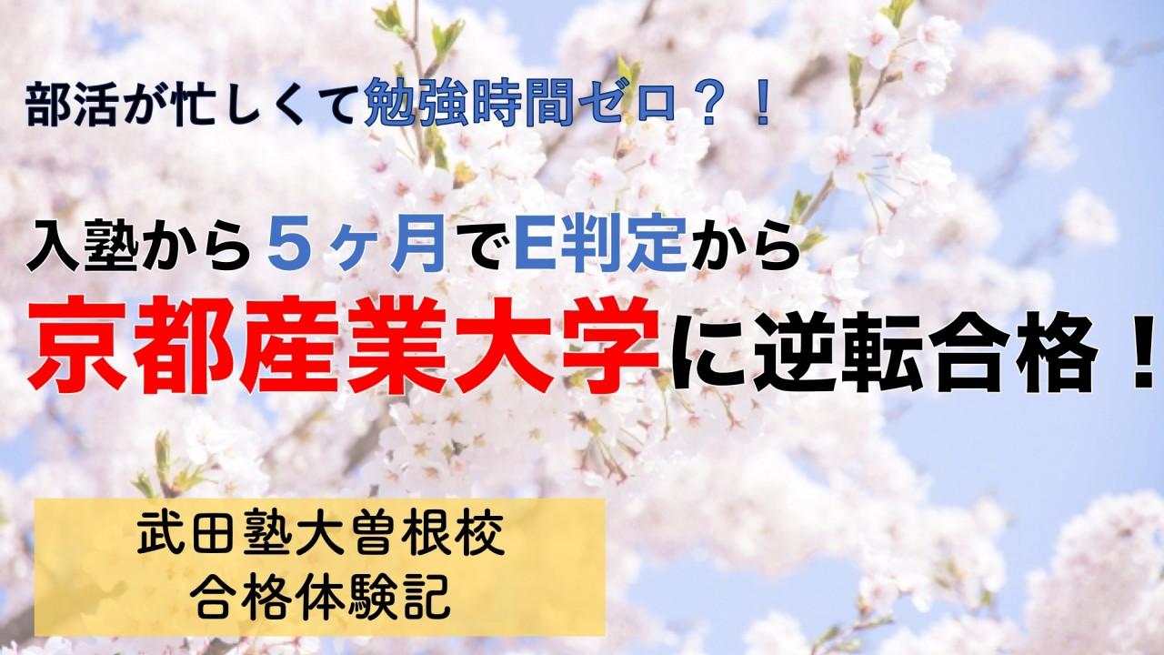 プレゼンテーション4_page-0001-3