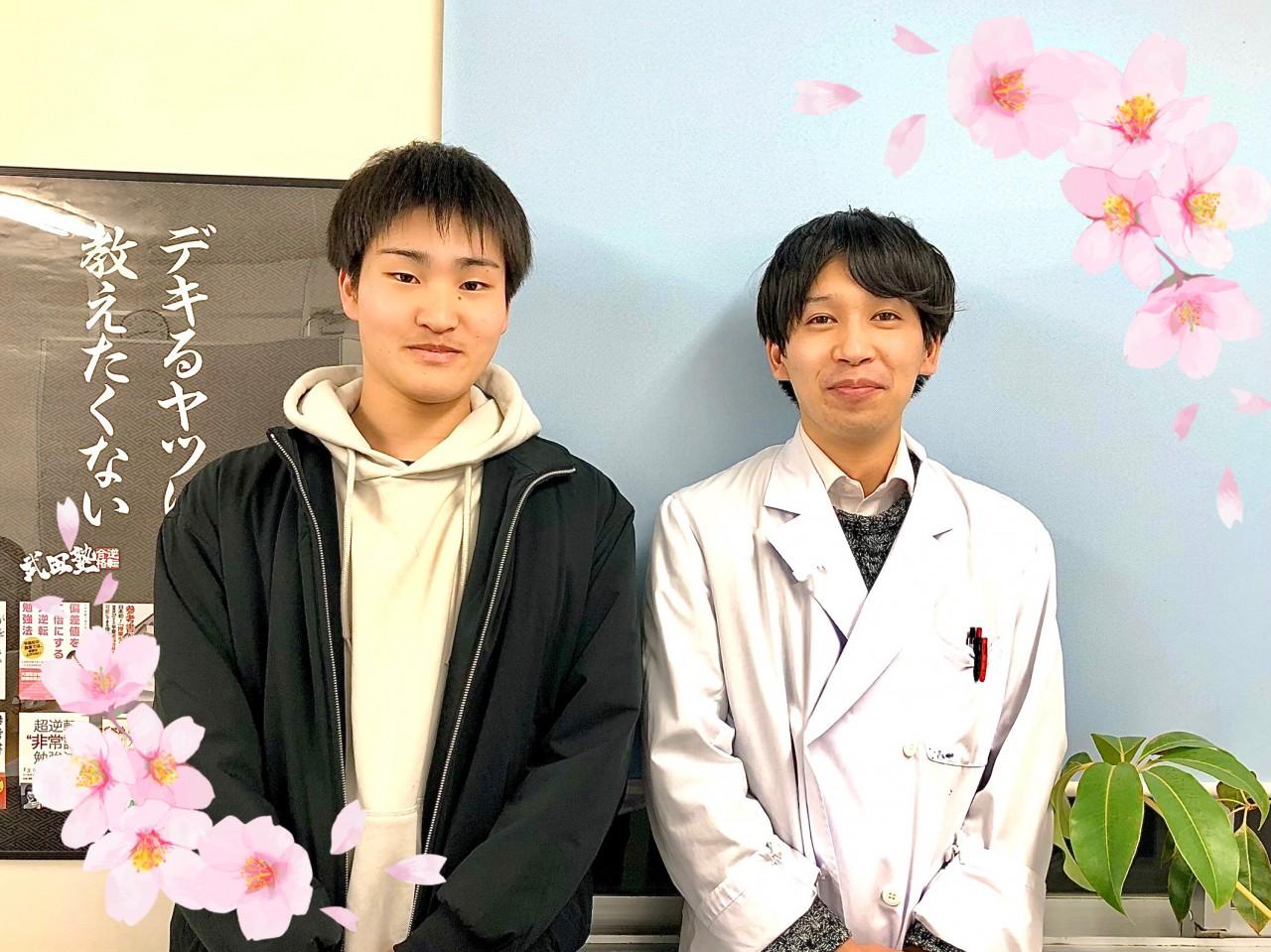 新潟大学 合格体験記 小山校