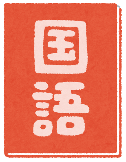 textbook1_kokugo[1]